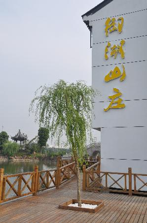 Suzhou Yuhu Resort