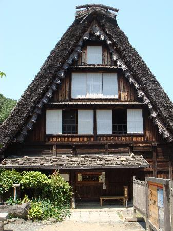 http://media-cdn.tripadvisor.com/media/photo-s/01/c6/bd/2c/nihon-minkaen-folk-house.jpg