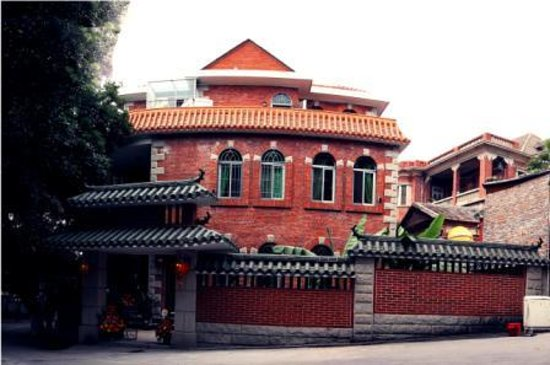 Photo of Remy's Garden Hotel Xiamen