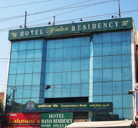 Hotel Watan Residency