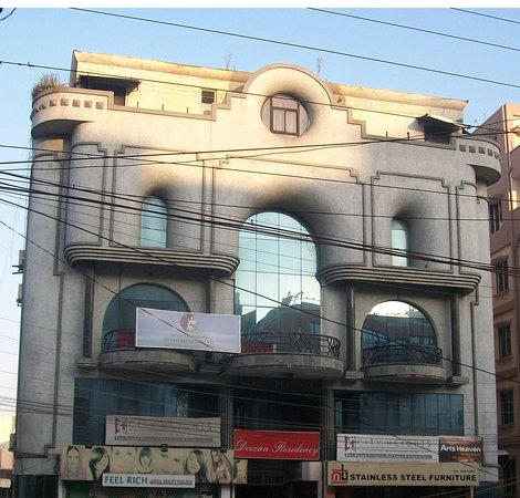 Photo of Deccan Residency Hotel Hyderabad