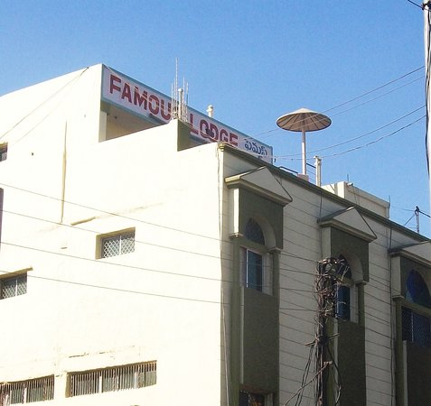 Photo of Famous Lodge Hyderabad