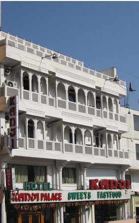 Photo of Kanji Palace Hotel Jaipur