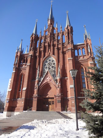 Cathedral Of The Roman Catholic Church Of The Immaculate