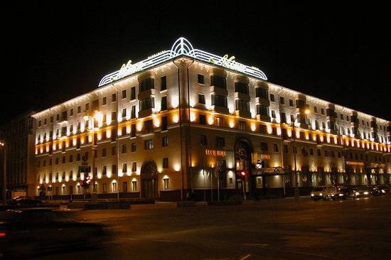 Photo of Hotel Minsk