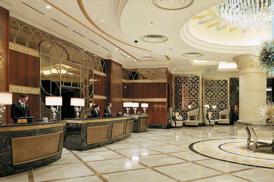 Lotte Hotel Moscow: Lobby