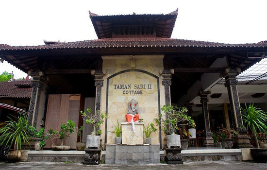 ‪Taman Sari Cottage II‬