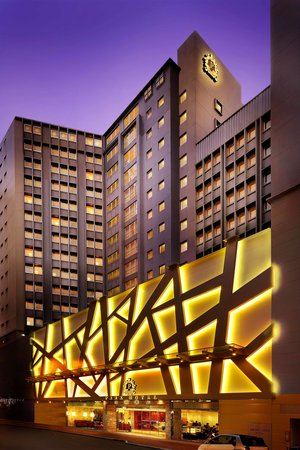 Park Hotel Hong Kong
