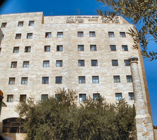 Lev Yerushalayim: Front of the Hotel