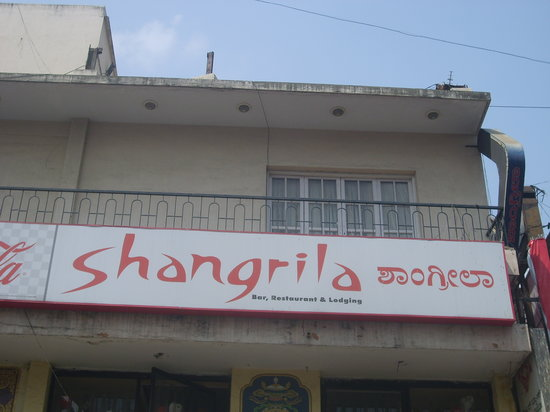 Photo of Shangrila Hotel Bangalore
