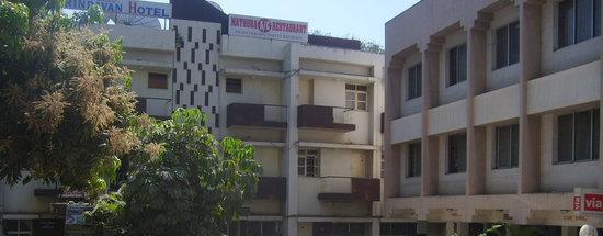 Brindavan Hotel