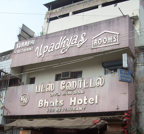 Bhats Hotel