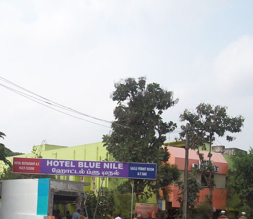 Blue Nile Hotel