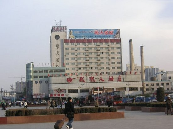 Jiahe International Express Hotel