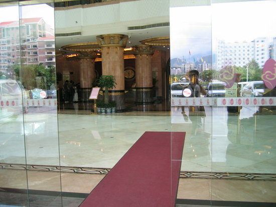 Photo of Junyi Hotel Shenzhen