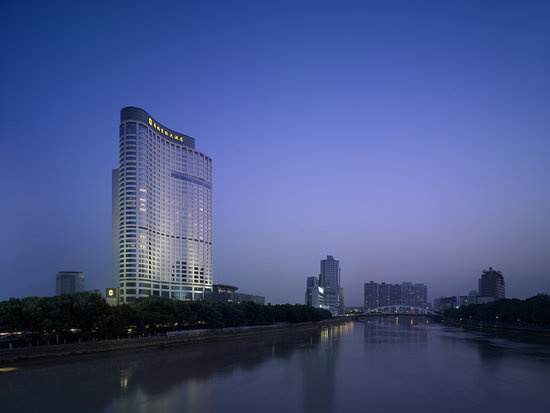 Shangri-La Hotel Ningbo