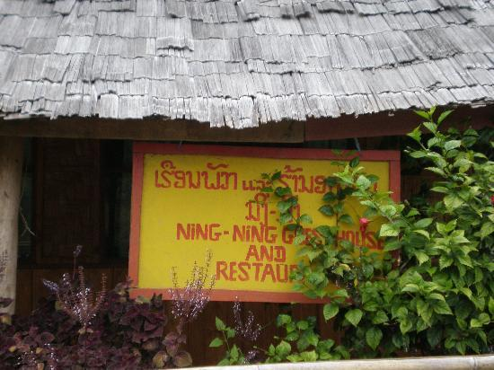 Ning Ning Guesthouse, Muang Ngoi
