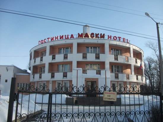 The Masks Hotel