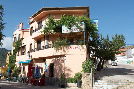 Hostal Restaurante Almenara