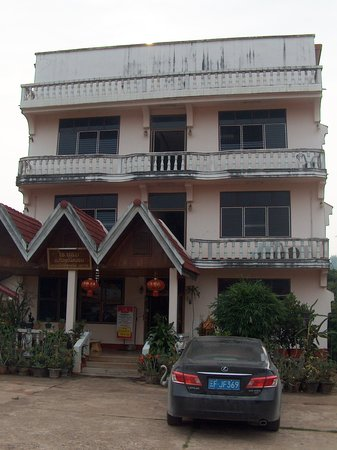 Photo of Keo Oudom Phone Hotel Huay Xai