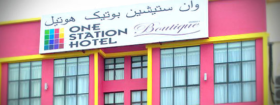 Photo of One Station Boutique Hotel Kota Bharu