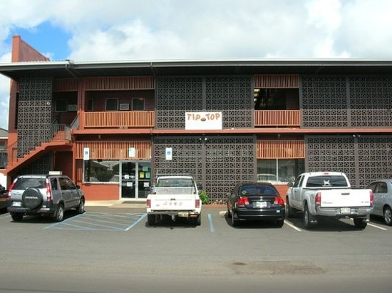 Photo of Tip Top Motel Lihue
