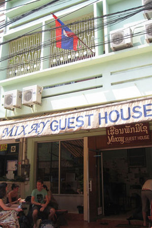 Photo of Mixay Guesthouse Vientiane