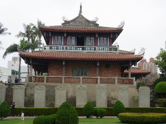 Tainan, Taiwan: Fort Provintia