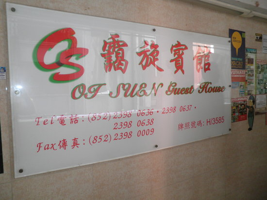 Photo of Oi Suen Guesthouse Hong Kong