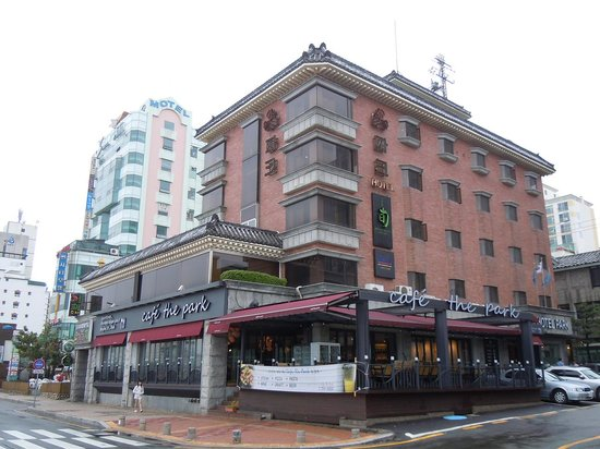 Photo of Park Hotel Busan