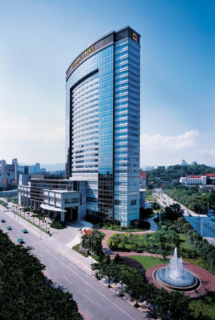 Shangri-La Fuzhou Hotel