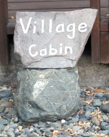 Coho Cottages: Charming sign posting for cabins