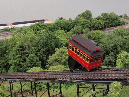 Pittsburgh, PA: The Dusquene incline