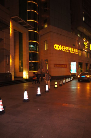 7 Days Inn (Guangzhou Huashi)