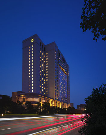 Photo of Shangri-La Hotel Wuhan