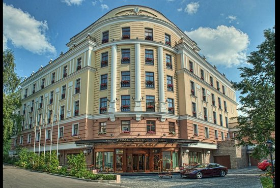 Photo of Garden Ring Hotel Moscow