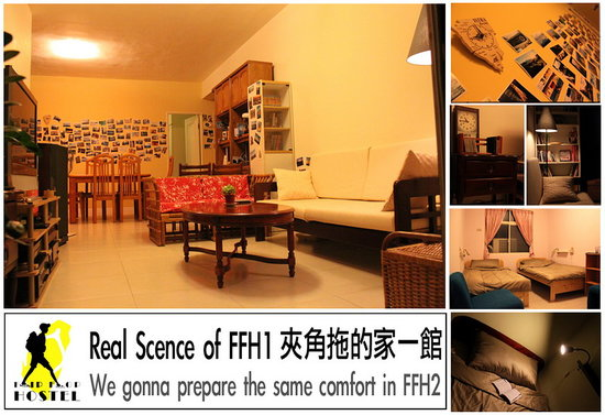 Flip Flop Hostel (Zhongxing Road)