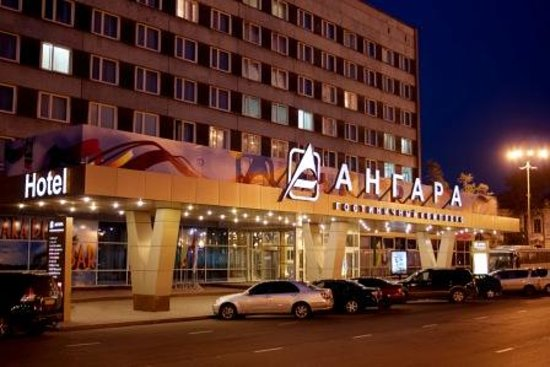 Photo of Hotel Angara Irkutsk