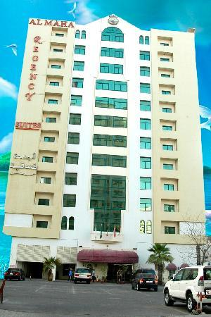 Al Maha Regency Hotel Suites, Sharjah