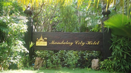 ‪Mandalay City Hotel‬