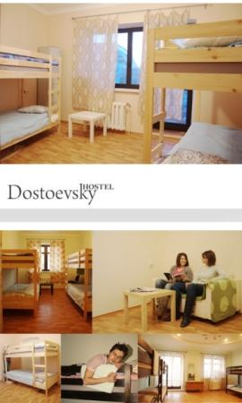 Photo of Hostel Dostoevsky Novosibirsk