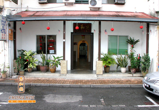 Chong Hoe Hotel: Entrance