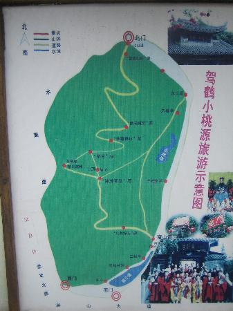 Jiangbin Park of Liuzhou: park map