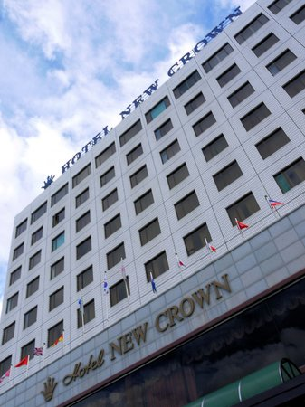 Photo of New Crown Hotel Jeju City