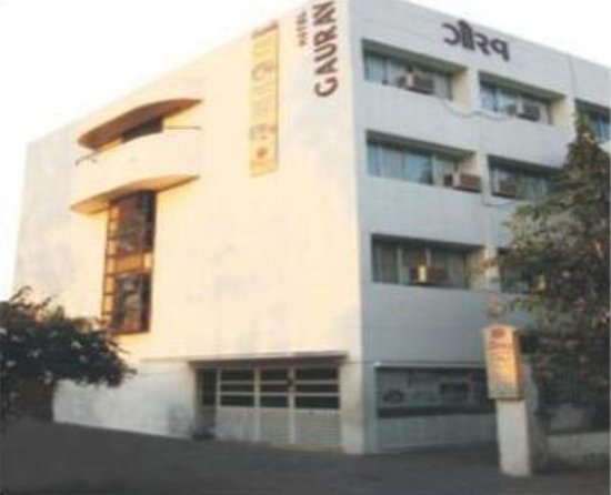 Photo of Gaurav Hotel Vadodara