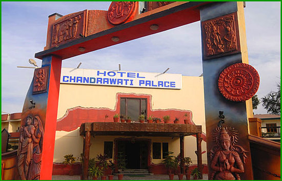 Chandrawati Palace