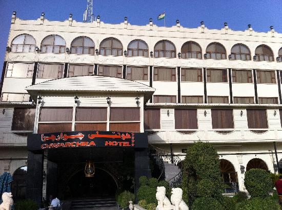 Photo of Chwar Chra Hotel Irbil