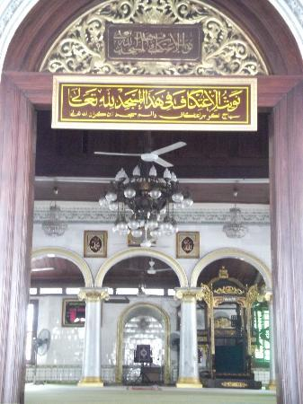 OLDEST MASJID OF MELAKA