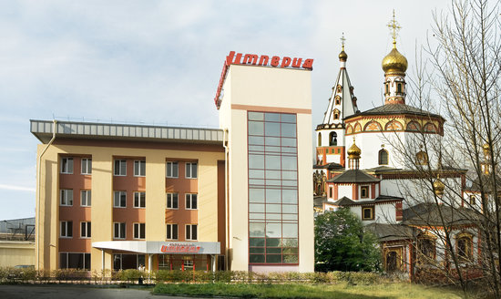 Photo of Hotel Imperia Irkutsk