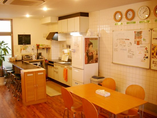 J-Hoppers Osaka Guesthouse